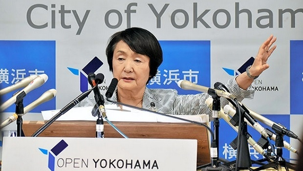 Yokohama aims to announce IR implementation policy in August
